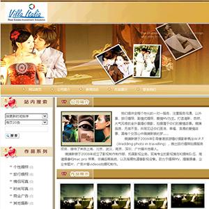 婚纱摄影公司网站 - 金康云企业自主建站