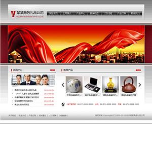 商务礼品公司网站 - 金康云企业自主建站