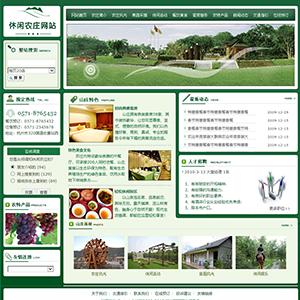 休闲农庄网站 - 金康云企业自主建站