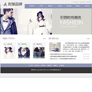 服装公司网站 - 金康云企业自主建站