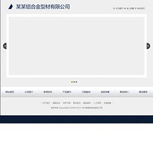 建材网站(特效首页) - 金康云企业自主建站