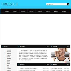 健身俱乐部网站 - 金康云企业自主建站