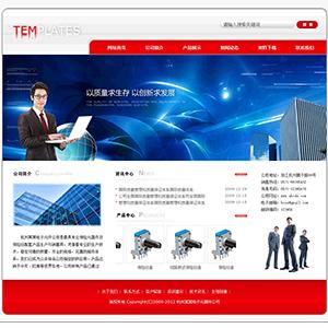 电子元件公司网站 - 金康云企业自主建站
