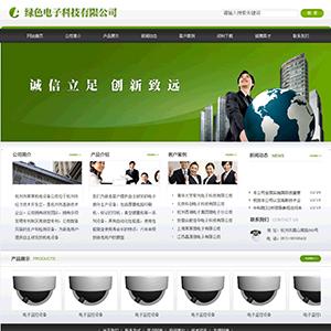 电子科技公司网站 - 金康云企业自主建站