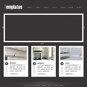 整体橱柜公司网站 - 金康云企业自主建站