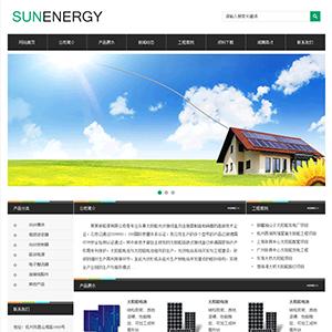 绿色能源企业网站 - 金康云企业自主建站