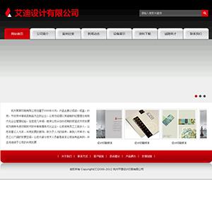 印刷品设计公司网站 - 金康云企业自主建站