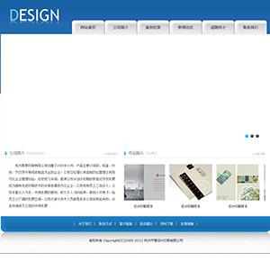 广告设计公司网站 - 金康云企业自主建站