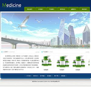 生物制药公司网站 - 金康云企业自主建站