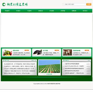 家庭农场网站 - 金康云企业自主建站