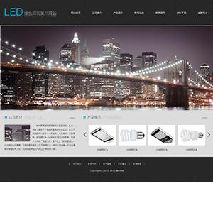 灯具照明公司网站 - 金康云企业自主建站