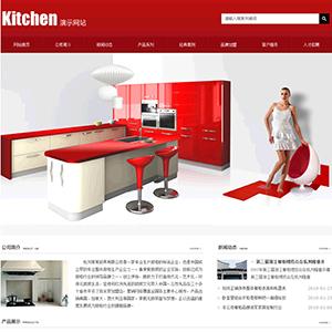 整体橱柜网站(全屏) - 金康云企业自主建站