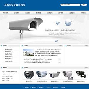 监控设备公司网站 - 金康云企业自主建站
