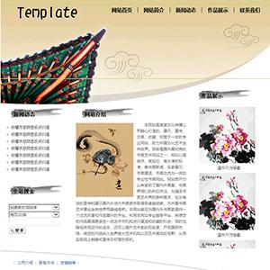 书画展示网站 - 金康云企业自主建站