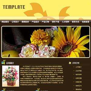 仿真植物生产企业网站 - 金康云企业自主建站