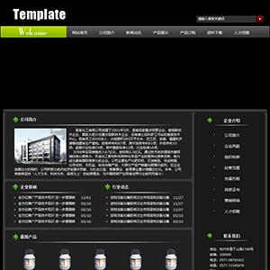 化工生产企业网站 - 金康云企业自主建站