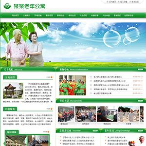 老年公寓网站 - 金康云企业自主建站