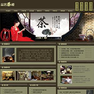 茶楼网站 - 金康云企业自主建站