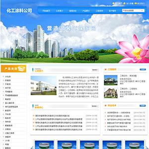油漆涂料公司网站 - 金康云企业自主建站