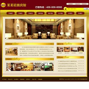 宾馆网站 - 金康云企业自主建站