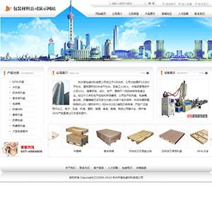 包装材料公司网站 - 金康云企业自主建站