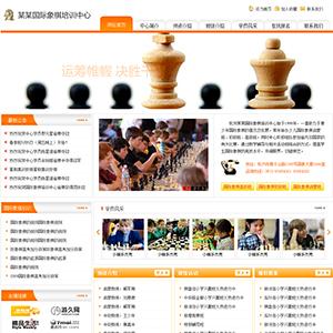 国际象棋培训中心网站 - 金康云企业自主建站