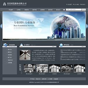 展览服务公司网站 - 金康云企业自主建站