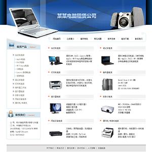 电脑租赁公司网站 金康云企业建站系统