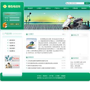 电动车制造企业网站 - 金康云企业自主建站