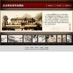 中国书画画廊网站 - 金康云企业自主建站