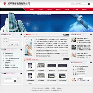 通讯设备公司网站 - 金康云企业自主建站