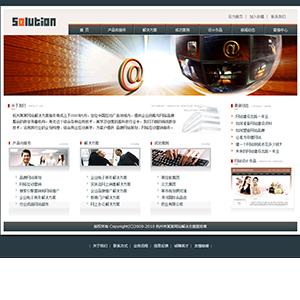 网站解决方案服务商网站 - 金康云企业自主建站