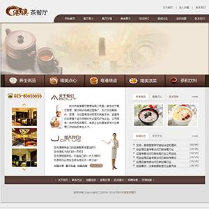 茶餐厅网站 - 金康云企业自主建站