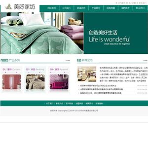 家纺公司网站 - 金康云企业自主建站