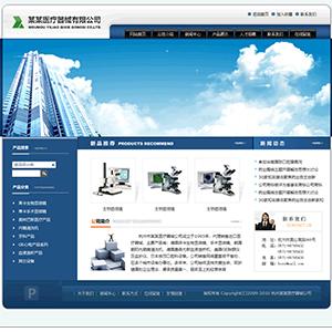 医疗器械公司网站 - 金康云企业自主建站