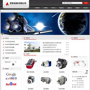 减速机制造企业网站 - 金康云企业自主建站
