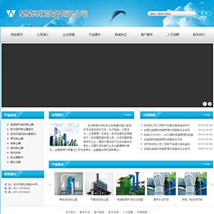 环保设备公司网站 - 金康云企业自主建站