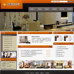 室内装修公司网站 - 金康云企业自主建站