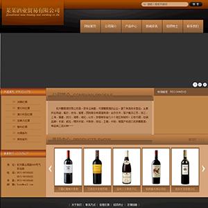 酒业公司网站 - 金康云企业自主建站