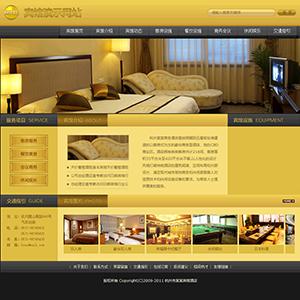 商务宾馆酒店网站 - 金康云企业自主建站