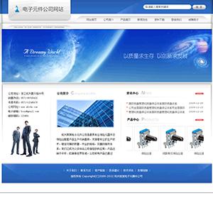 电子产品公司网站 - 金康云企业自主建站