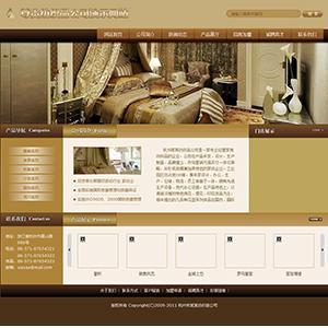 纺织品公司网站 - 金康云企业自主建站
