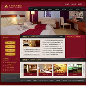 宾馆酒店网站 - 金康云企业自主建站