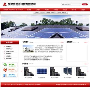 新能源设备制造公司网站 - 金康云企业自主建站