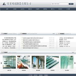 玻璃制品公司网站 - 金康云企业自主建站