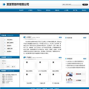 冶金零件企业网站 - 金康云企业自主建站