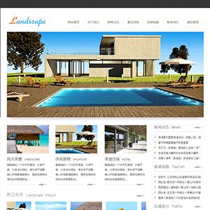 旅游景区网站 - 金康云企业自主建站