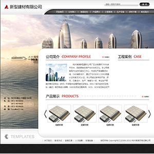墙体材料公司网站 - 金康云企业自主建站