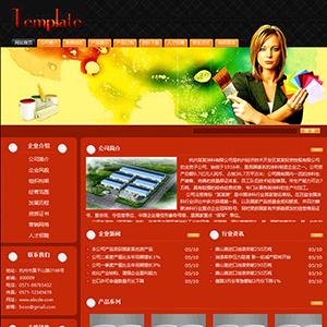 油漆涂料生产企业网站 - 金康云企业自主建站