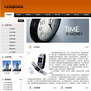 钟表企业网站 - 金康云企业自主建站